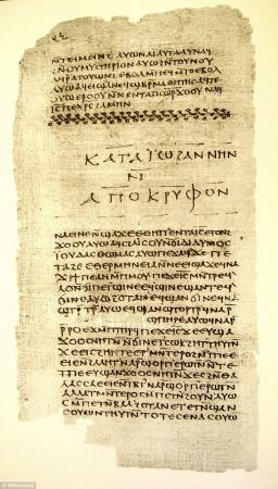 Papiro com 'ensinamentos secretos' de Jesus a seu 'irmão' é encontrado