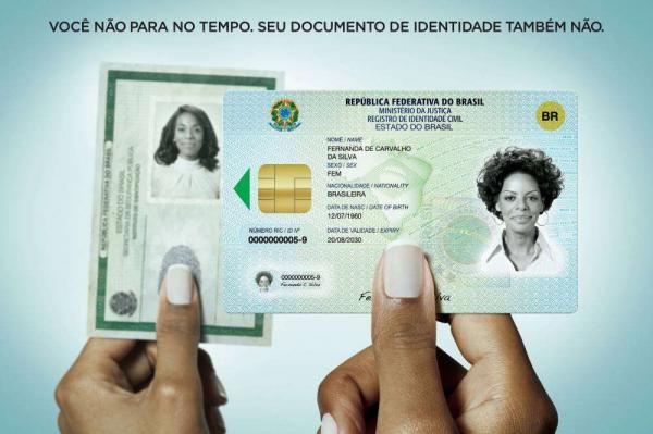 Nova identidade unificada estará disponível em julho