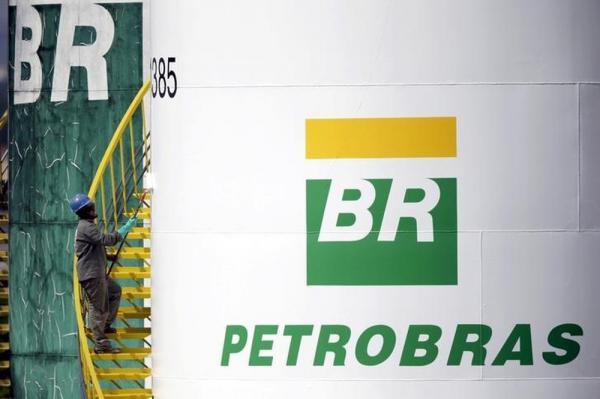 Petrobras abre concurso para 666 vagas