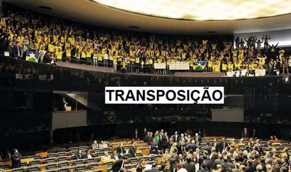 TRANSPOSIÇÃO - Nova lista de servidores beneficiados com portaria no Diário Oficial da União