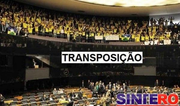 Lei sancionada acatou emendas propostas pelo SINTERO para beneficiar aposentados, concursados e servidores que mudaram de regime
