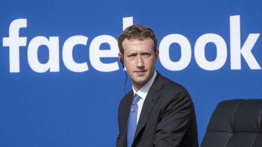 Facebook e WhatsApp podem ser bloqueado
