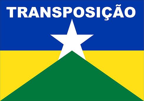 Rondônia - Diário Oficial da União publicou uma nova lista com 57 nomes de servidores transpostos