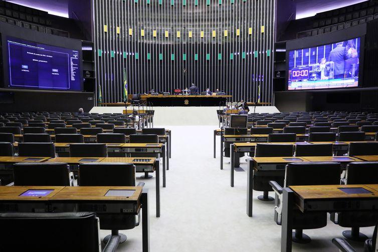 Câmara aprova criação de linha de crédito a pequena e média empresas