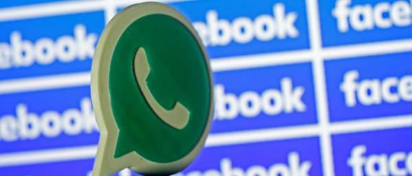 WhatsApp passa a contar com ferramenta que destrói imagens