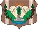Prefeitura de Itapuã do Oeste - RO divulga edital retificado de Processo Seletivo com 42 vagas