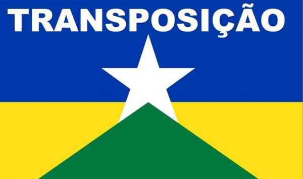 TRANSPOSIÇÃO - Diário Oficial da União publica lista com mais 70 nomes de servidores beneficiados