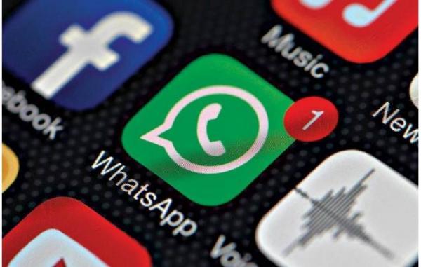 Banco do Brasil anuncia ferramenta para transferir dinheiro pelo WhatsApp
